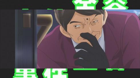 Ace Attorney - 01 - 30