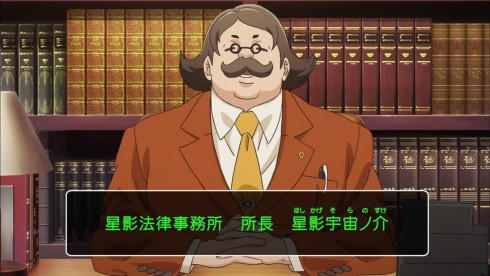 Ace Attorney - 02 - 12