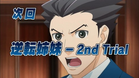 Ace Attorney - 02 - p2