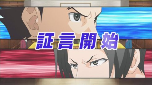 Ace Attorney - 03 - 01