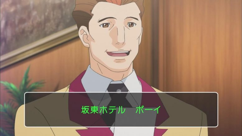 Ace Attorney - 03 - 15
