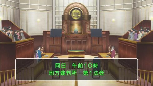 Ace Attorney - 04 - 01