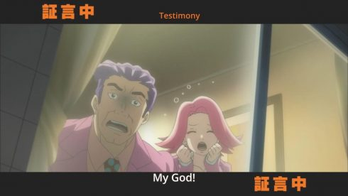 Ace Attorney - 04 - 06
