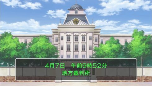 Ace Attorney - 04 - 19