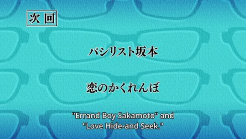 Sakamoto desu ga - 02 - p1