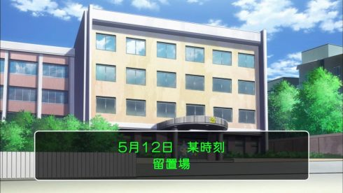 Ace Attorney - 06 - 01