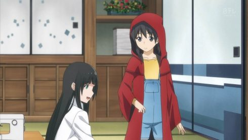 Flying Witch 12 - 09