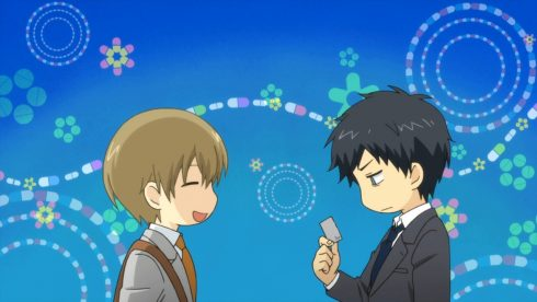 ReLIFE_01_4