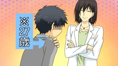 ReLIFE_05_2