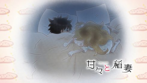 Sweetness and Lightning - 01 - 06