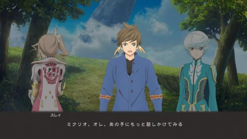 Tales of Zestiria the X - 01v2 - p1