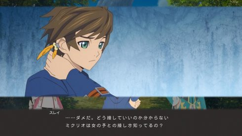 Tales of Zestiria the X - 01v2 - p2