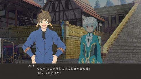 Tales of Zestiria the X - 02 - 25