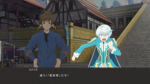Tales of Zestiria the X - 02 - 26