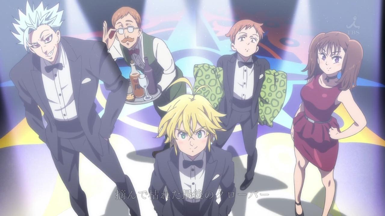 七つの大罪のアニメ全話の動画を無料視聴する方 …