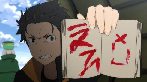 rezero_25_20
