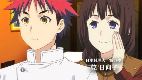 shokugeki-no-soma-s2-13-16