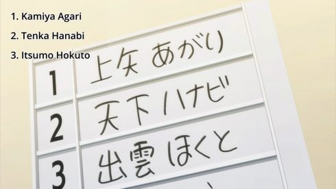 horriblesubs-shakunetsu-no-takkyuu-musume-01-720p-mkv_snapshot_06-47_2016-10-03_23-02-37