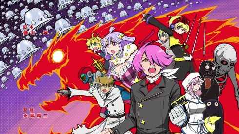 concrete-revolutio-2016