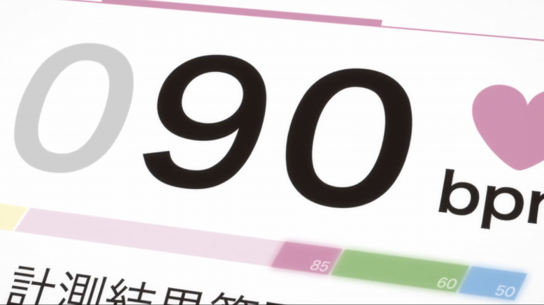 90 bpm