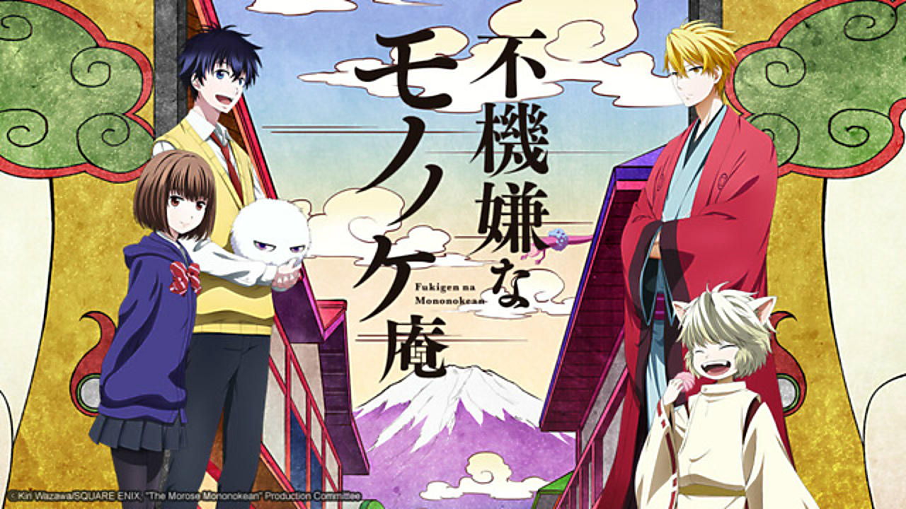 Fukigen Na Mononokean 01 First Look Anime Evo The Morose 10